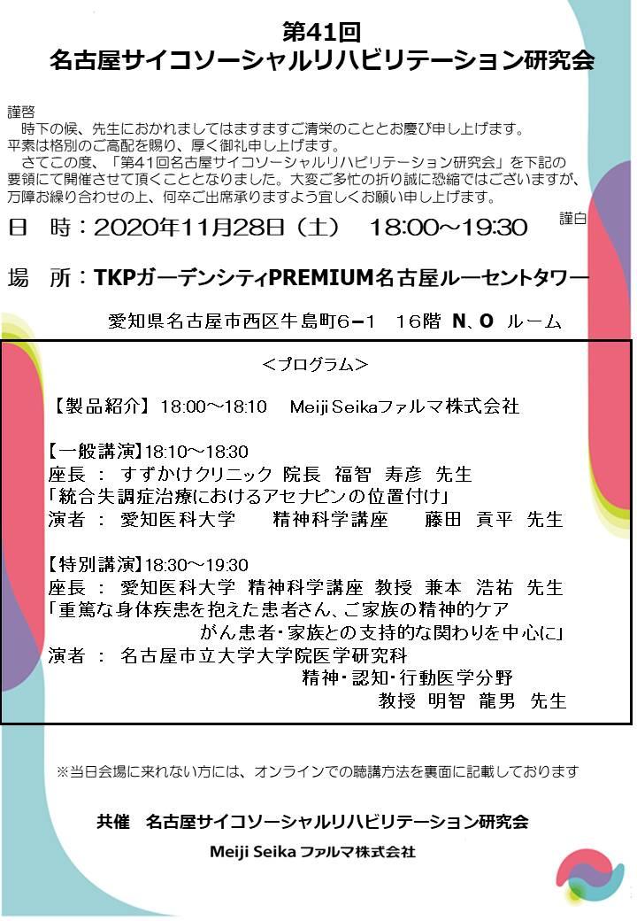 https://www.suzukake-clinic.com/images/20201202news03.jpg